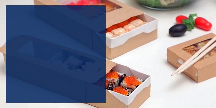 Виды упаковки по сферам применения
