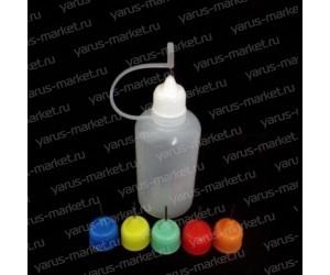 Флакон с иглой для жидкости электронных сигарет, 10 мл., 30 мл