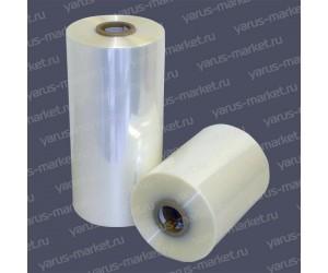 Пленка для запайки вакуумной упаковки РР, PE, РЕТ высокобарьерная