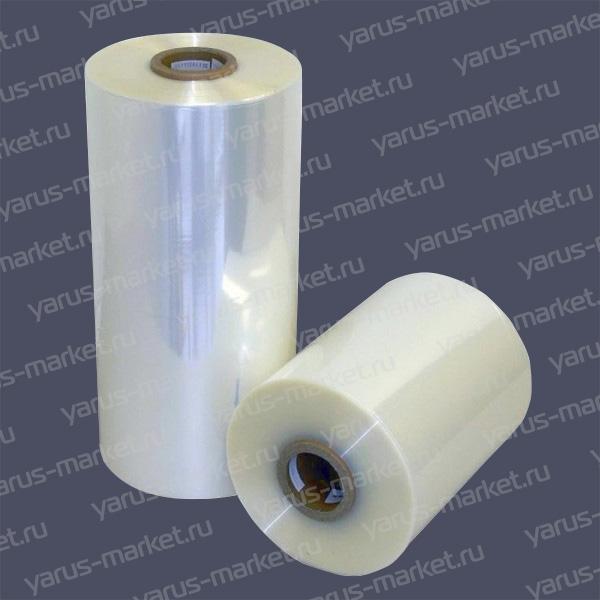 Пленка для запайки вакуумной упаковки PP, PE, PET высокобарьерная