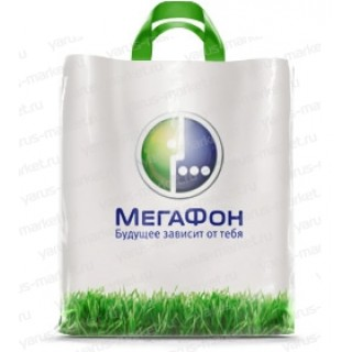 Пакеты ПСД с логотипом