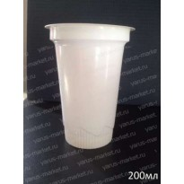 Пластиковый стакан под запайку фольгой 200 мл