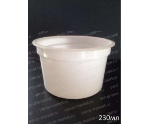 Пластиковый стакан под запайку фольгой 230 мл