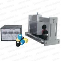 Автоматический термодатер DК-1100А