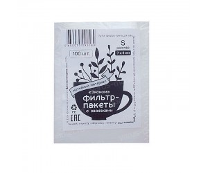 Бумажные чайные фильтр-пакеты «Эконом» S с завязками