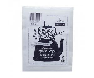 Бумажные чайные фильтр-пакеты «Эконом» L с завязками