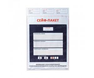 Курьерский сейф-пакет с клеевым слоем и лентой безопасности