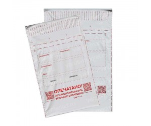 Курьерский полиэтиленовый сейф-пакет с карманом и QR кодом