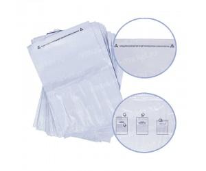 Курьерский полиэтиленовый пакет с карманом и инструкцией