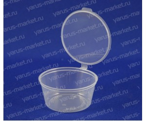 Пластиковый соусник с крышкой из ПП
