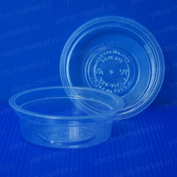 Пластиковый стакан под запайку фольгой, 150 мл
