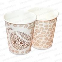 Бумажные стаканы, 180 мл, с логотипом для горячих напитков