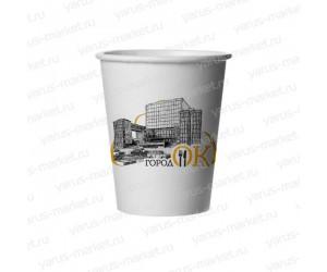 Бумажные стаканы, 250 мл, с логотипом, для горячих напитков