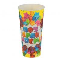 Бумажные стаканы, 500 мл., с логотипом