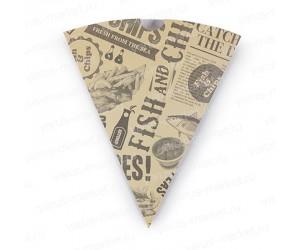Бумажный конус с газетным принтом