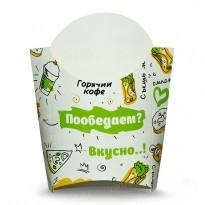 Коробка для картофеля ФРИ Foodкорт 32×82×130мм