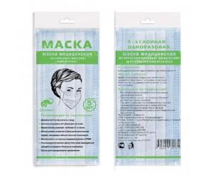 Упаковка для медицинских масок с печатью БОПП
