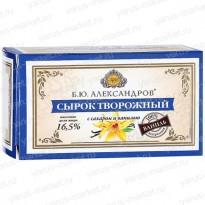 Картонная коробка 10×3×5см для творожной массы