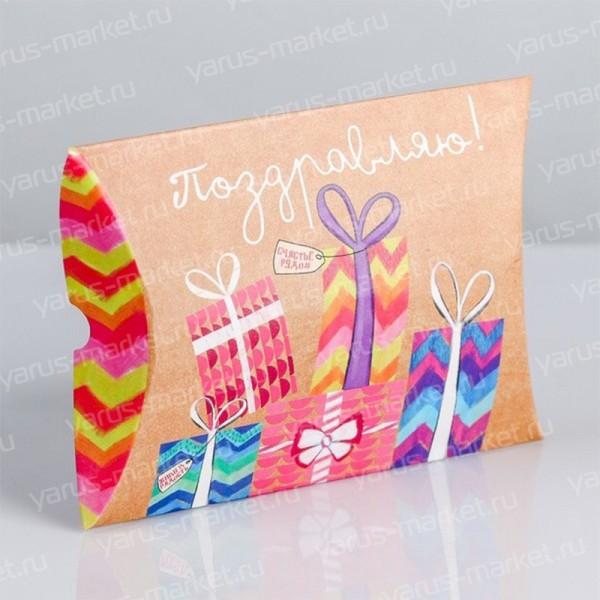 Картонная коробка «пирожок» для подарков