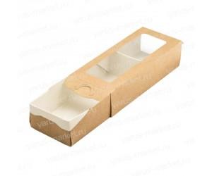Картонная коробочка-пенал