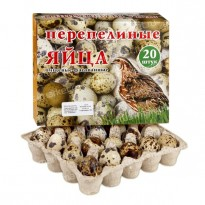 Коробка для 20 перепелиных яиц, картонная, 116х112 мм