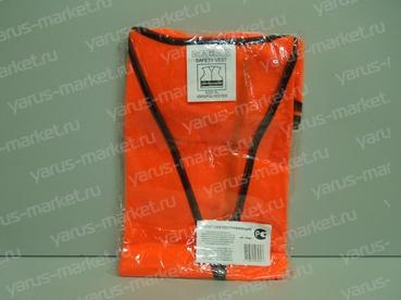 Сигнальный жилет в пакете ПП с клеевым клапаном. Купить пакеты ПП с липким клапаном оптом на сайте yarus–market.ru