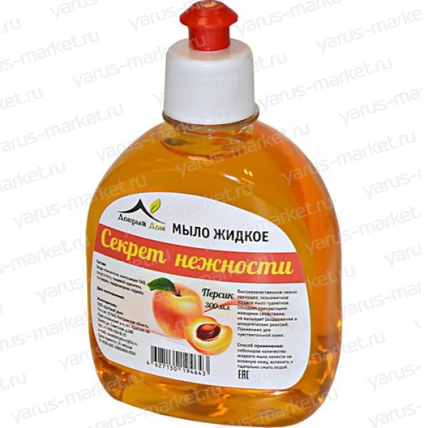 Крышка ПУШ-ПУЛ для бутылок и флаконов