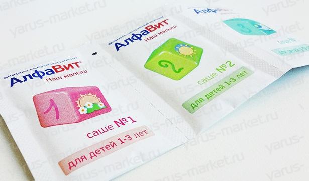 Саше-пакеты с логотипом