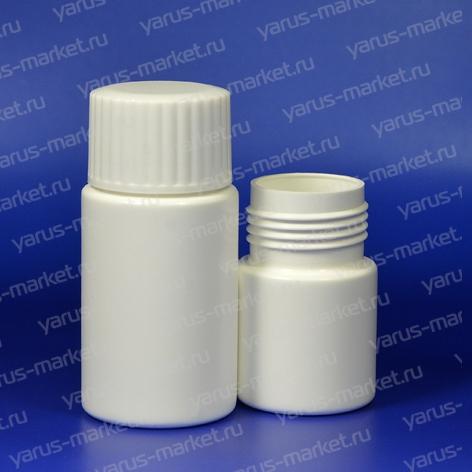 Банки для БАД для упаковки драже, капсул, витаминов