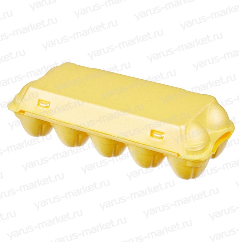 Желтый контейнер для яиц из ВПС, 230х105х65 мм