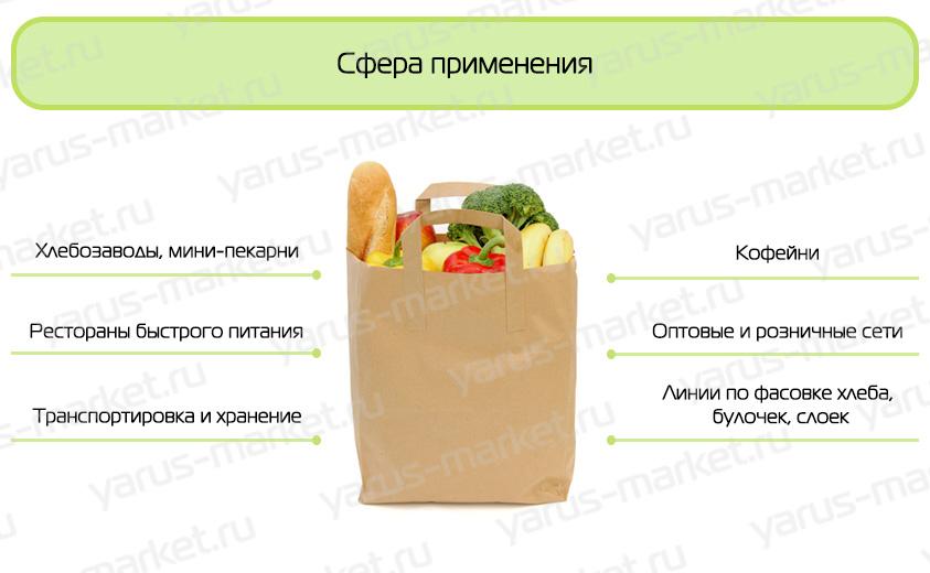 Крафт-пакет бумажный с плоской ручкой, бурый, для хлеба, мяса, овощей