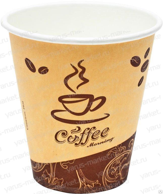 Бумажный стакан, 100 мл, с логотипом, для горячих напитков