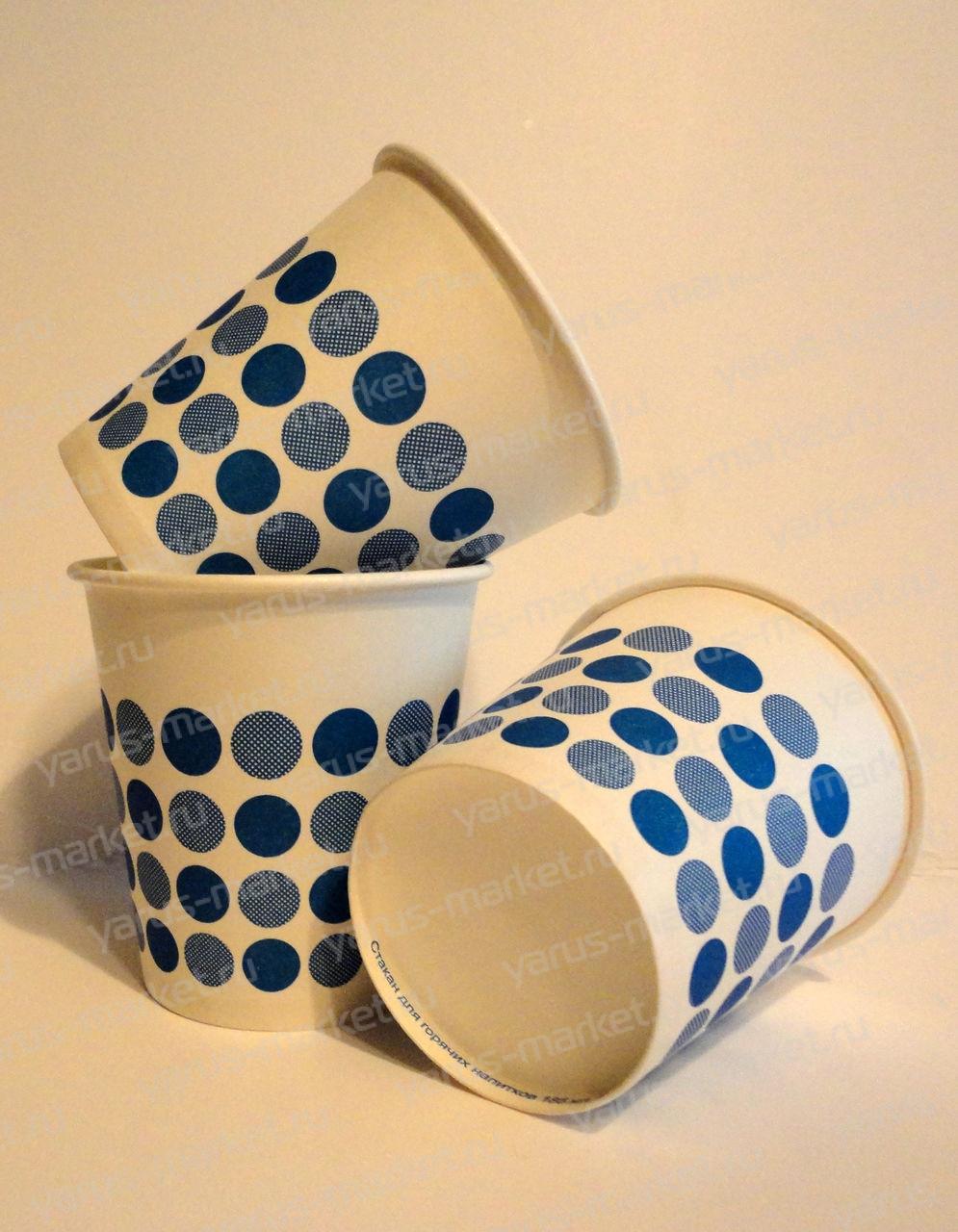 Бумажные однослойные стаканы, 175 мл, с логотипом