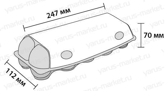 Контейнер картонный для 10 куриных яиц. Купить контейнер для яиц картонный на сайте yarus–market.ru