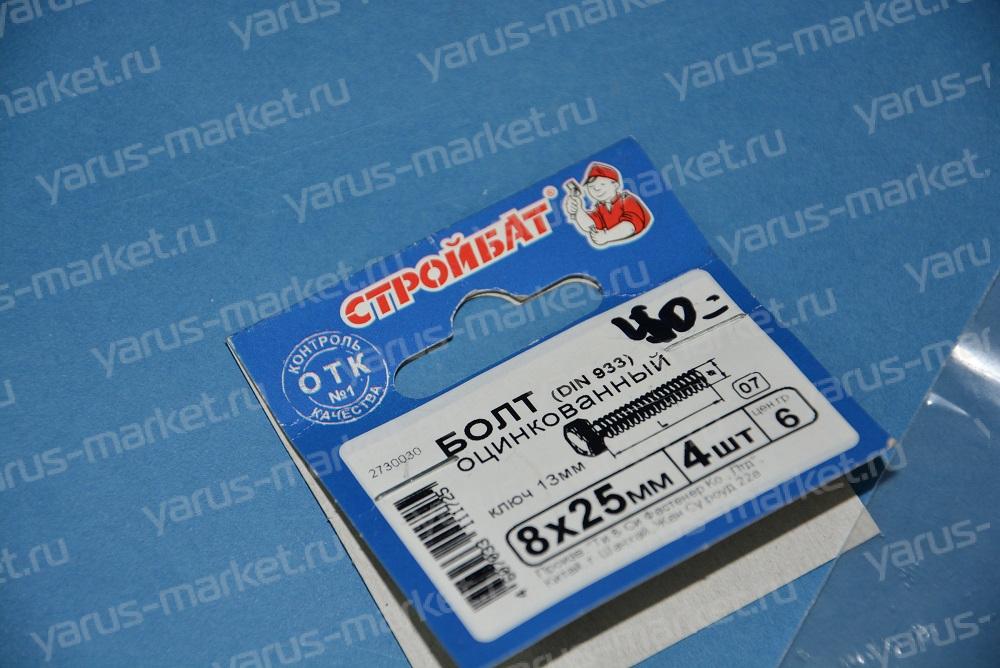 Пакет полипропиленовый для мелких деталей и запчастей
