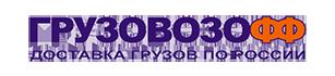 Логотип Грузовозофф. Доставка упаковки и упаковочных материалов ЯрусМаркет