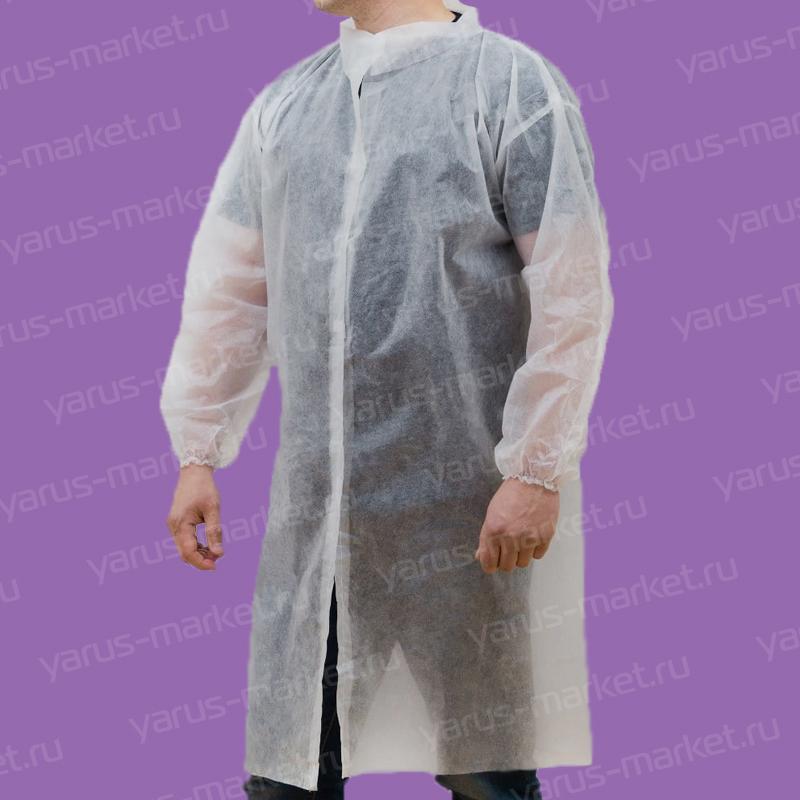Халат для упаковки и фасовки