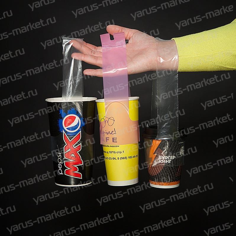 Пакет-переноска для одного стаканчика, 12*25 см