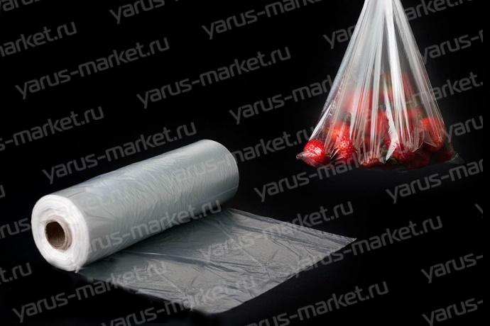 Пакет фасовочный, в рулоне, 25х40 см., для фасовки фруктов, ягод, овощей