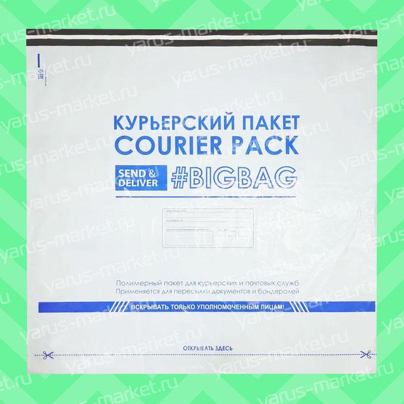 Полиэтиленовый курьерский пакет big bag