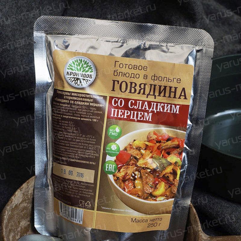 Реторт-пакеты для пищевых продуктов