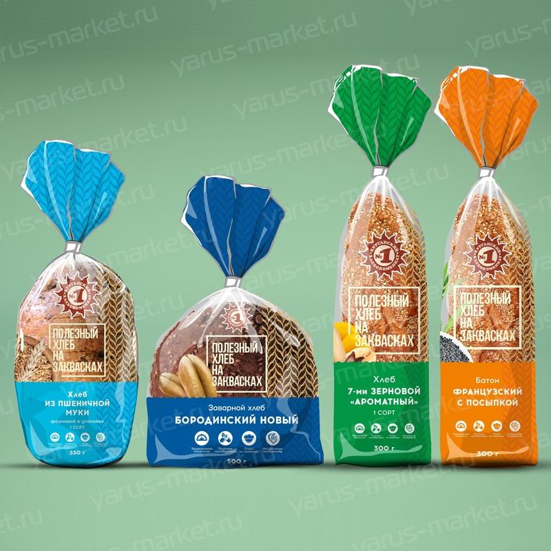Пищевые полипропиленовые пакеты