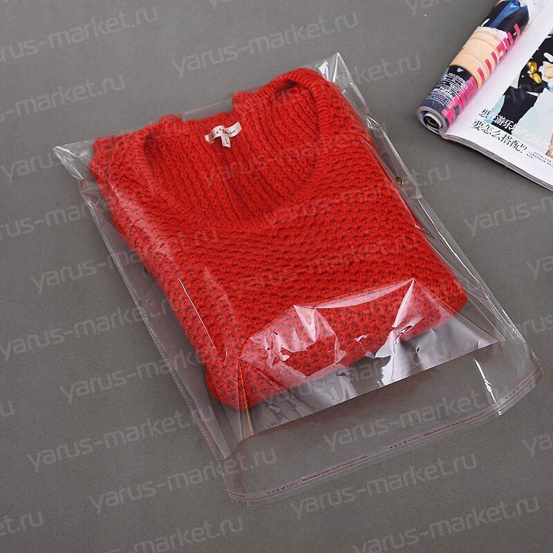 Пакеты полипропиленовые с клапаном под одежду