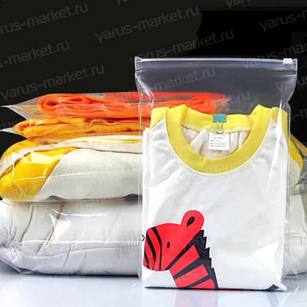 Пакеты зип-лок с бегунком для одежды