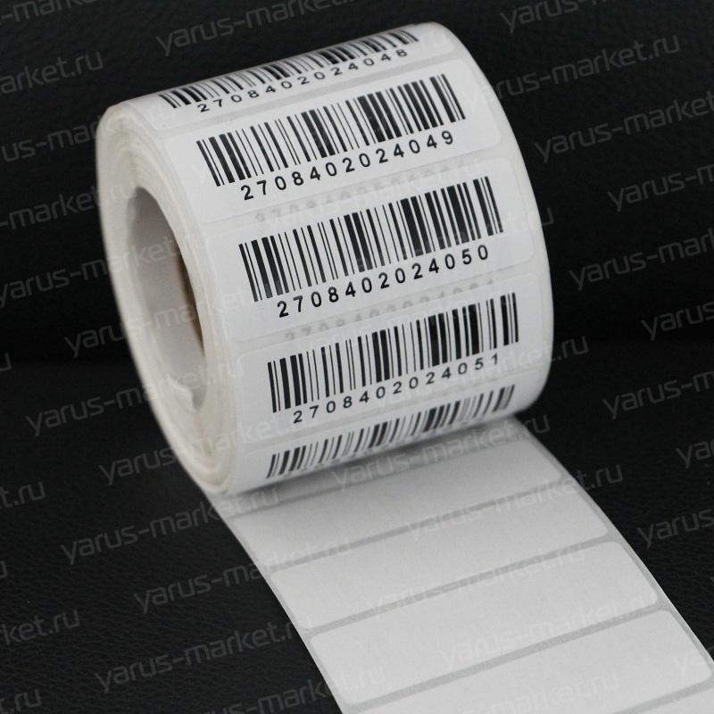Этикетки со штрих-кодом