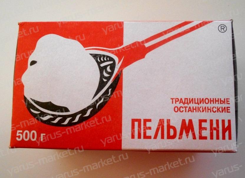 Картонная упаковка для пельменей, 135×200×90 мм