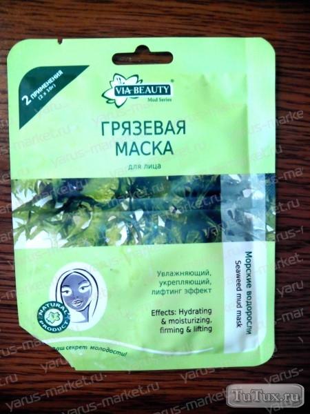 Cаше-пакет с еврослотом с логотипом