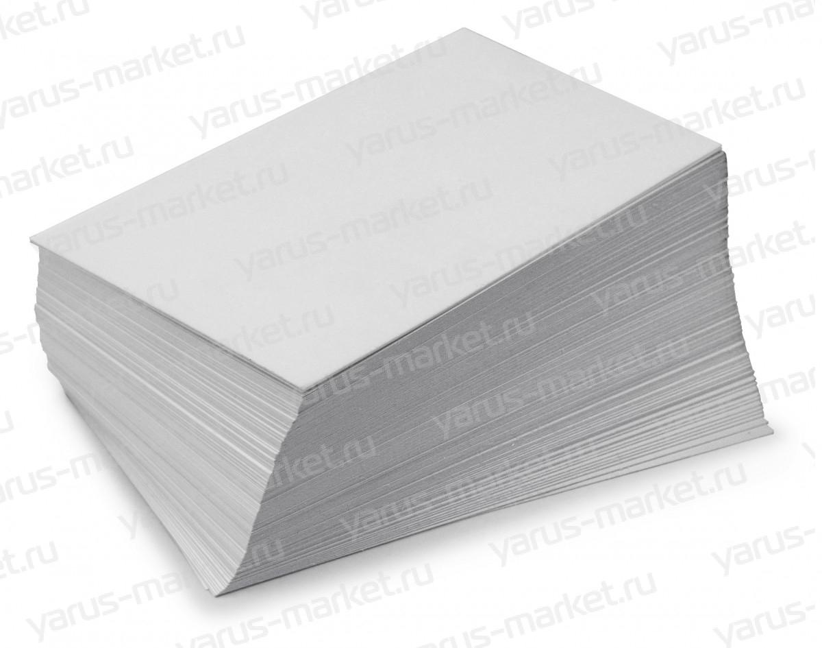 Бумага. Купить бумажную упаковку на сайте yarus–market.ru