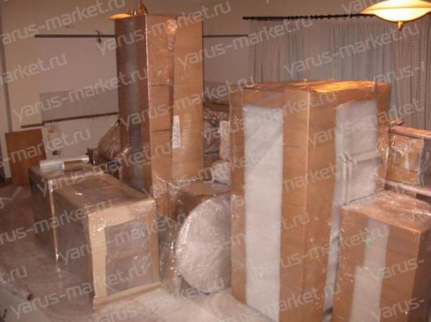 Упаковка. Купить упаковку оптом дешево на сайте yarus–market.ru