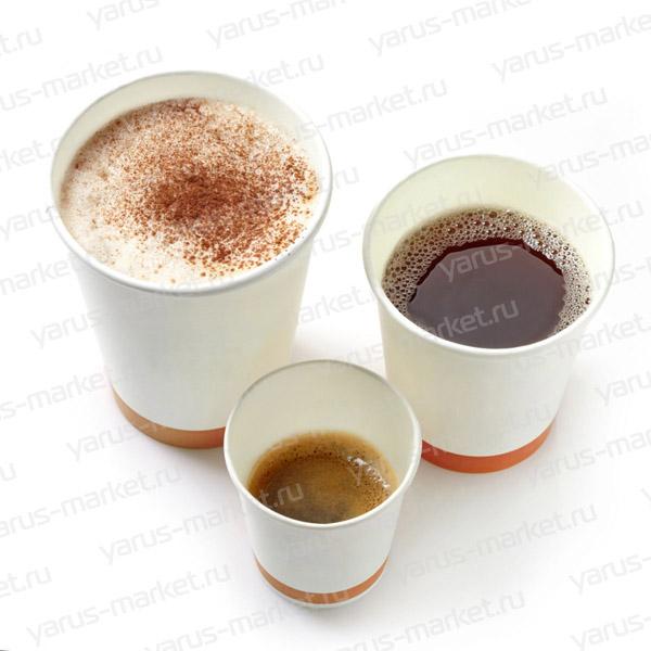Бумажный стакан, 250 мл, с логотипом, для горячих напитков